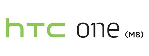 HTCOneM8_ new logo