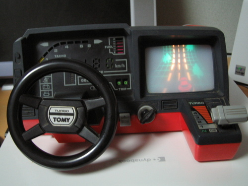 Tomy Driver