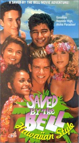 VHS Hawaii