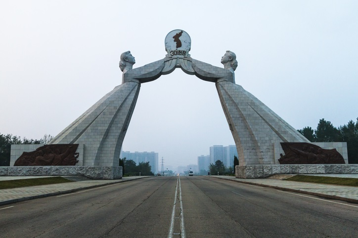 Pyongyang, North Korea - Sep 08, 2014: Arch of Reunification, south of Pyongyang, looking towards the capital. Official name: Monument to the Three-Point Charter for National Reunification.A sculptural arch built in 2001 to commemorate Korean reunification proposals.