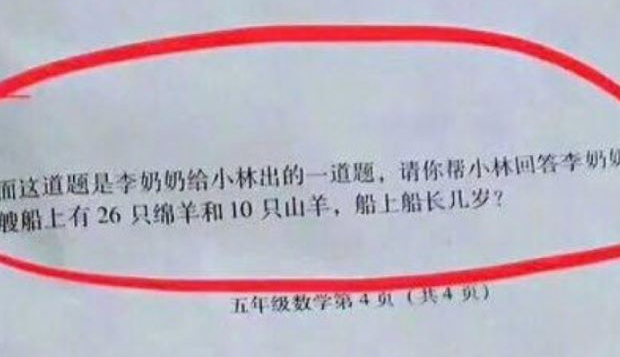 This bizarre Chinese 5th grade maths problem is driving the internet
