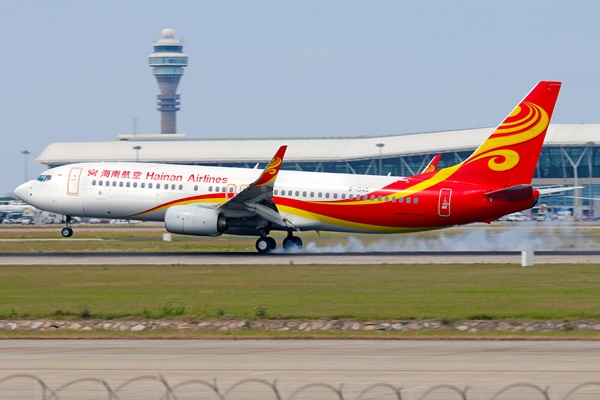 Hainan Airlines Launches New Dublin - Beijing Route